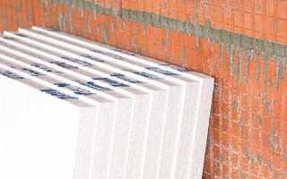 Как произвести утепление стен дома пенопластом