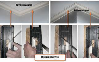 Как резать углы потолочного плинтуса без стусла
