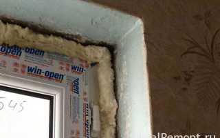 Оштукатуривание откосов пластиковых окон