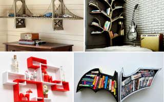 Различные способы сделать книжную полку своими руками