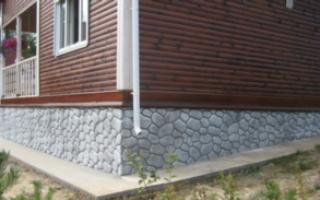 Как сделать облицовку фундамента для деревянного дома