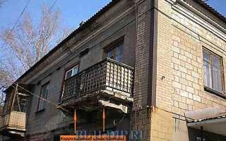 Аварийный балкон кто должен ремонтировать