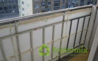 Как правильно утеплить балкон изнутри