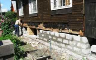 Чем и как укрепить фундамент деревянного дома своими руками?