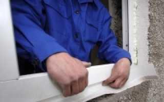 Как выполнить гидроизоляцию балкона изнутри