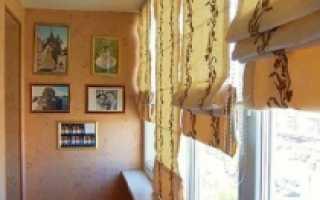 Как пошить шторы на лоджию своими руками?