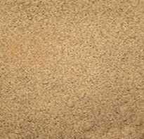 Какие виды песка существуют?