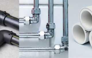 Выбираем лучшие водопроводные трубы