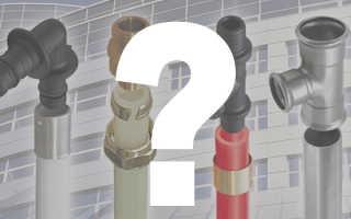 Почему медные трубы надежнее для отопления?