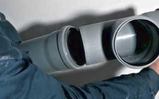 Канализационные трубы способы герметизации