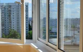 Балконные окна алюминиевого профиля стоимость