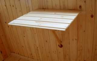 Как сделать откидной столик своими руками?