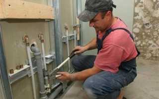 Как провести монтаж труб водоснабжения