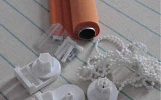 Как повесить рольшторы на пластиковые окна