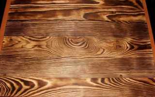 Как имитировать старение древесины?
