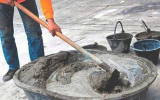Цемент для заливки фундамента