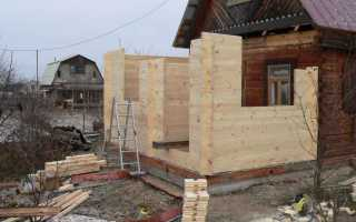 Технология возведения пристройки к деревянному дому