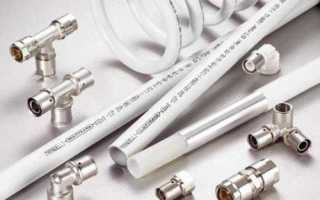 Металлопластиковые трубы характеристики и монтаж