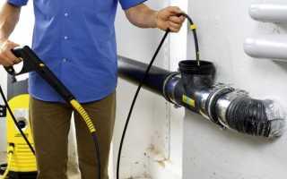 Как пробить легко канализационную трубу несколько эффективных способов