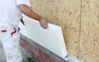 Как утеплить стены плитами из пенопласта