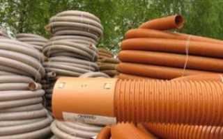 Виды гибких труб для канализации