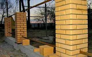 Какой фундамент выбрать для забора с кирпичными столбами