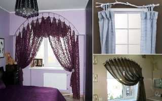 Советы как повесить шторы без карниза