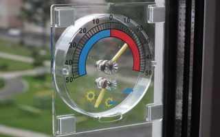 Как прикрепить уличный термометр к пластиковому окну