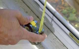Как самому замерить пластиковое окно