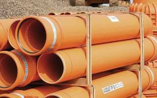 Трубы для канализации требования свойства характеристики
