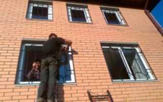 Как закрепить решетку на окне