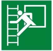 Можно ли срезать пожарную лестницу на балконе