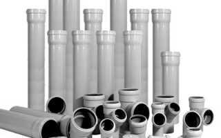 Газопроводные трубы разновидности и области их применения