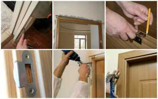 Какие бывают доборы для межкомнатных дверей