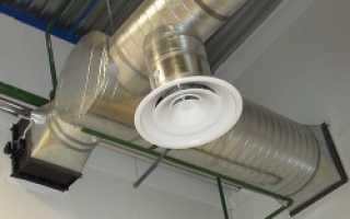 Как сделать вентиляцию для подвала?