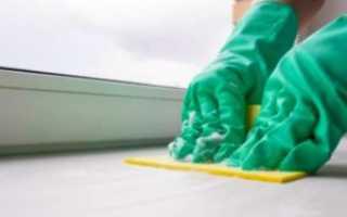 Чем отмыть грунтовку с пластикового подоконника