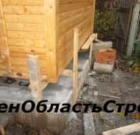 Реконструкция и ремонт фундамента деревянного дома