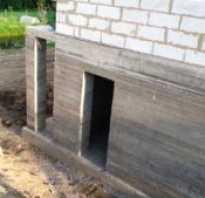 Руководство по строительству цокольного этажа своими руками