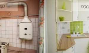 Что делать если газовая труба мешает установке кухонной мебели?