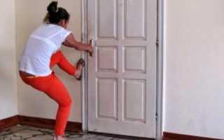 Захлопнулась дверь в комнату как открыть