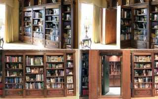 Как сделать скрытую дверь в стене