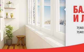 Слайдер окна на лоджию